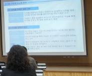 11월 입문교실_뉴노멀 중년과 문화소비 트렌트